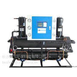供应反应釜结晶冷水机