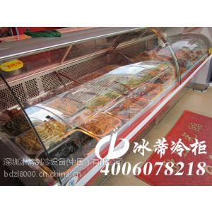 供应蛇口熟食保鲜柜价格,熟食柜连锁