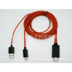 供应三星S3 S4 HTC MHL TO  HDMI  多7彩色MHL线,MHL转接线,MHL 套装