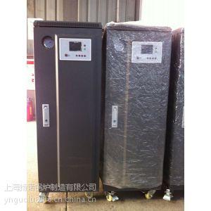 供应洗浴取暖用热水锅炉--30KW电热水锅炉