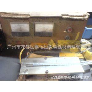 供应130磁瓦(冲)充磁机  可按客户要定制