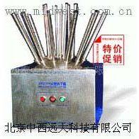 供应试管烘干器 型号:JS28-JSQ0701 (特价)库号:M229330