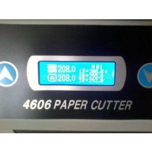 供应程控切纸机