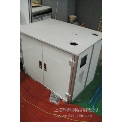 上海欧宇铝型材厂家直销以及提供异型材连接件等的精加工,欢迎来电详询18121069951