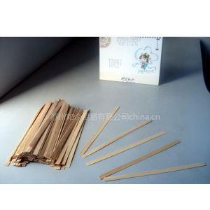 供应竹制扇子半成品