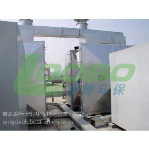 供应山东化肥石油厂废气净化系统  化学产业有机气体净化