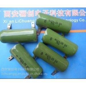 供应J级RX20-100W-60R