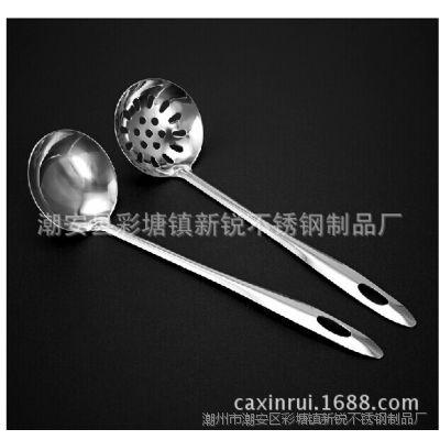 厨具用品无磁加厚火锅大勺子 不锈钢 长柄汤漏勺两件套装