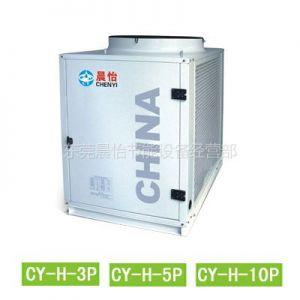 供应东莞热泵热水器哪个牌子好?