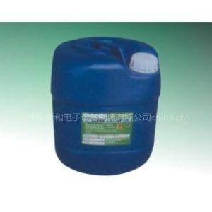 供应抹机水
