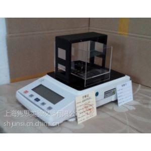 供应橡胶密度测试仪,固体颗粒比重测试仪