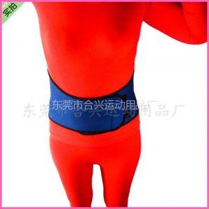 供应潜水料医用护具 护腰带 肋骨带 髋骨带 医疗护腰带