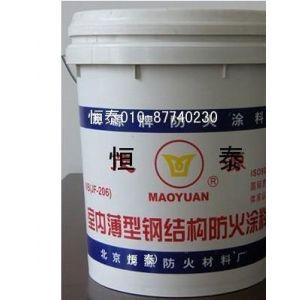 供应室内薄型钢结构防火涂料价格,北京防火涂料批发