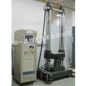 供应深圳机械冲击试验,机械冲击测试报价,东莞产品机械冲击测试