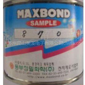 供应东部化学MAXBOND 870 树脂胶