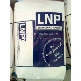 供应基础创新塑料美国(美国液氮)PSU塑胶原料