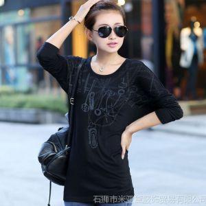 供应大码女装批发一件代发厂家直销2013秋冬新款蝙蝠打底衫衣服13011
