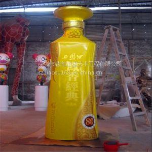供应中国国际名酒展览会酒瓶造型/博览会酒瓶造型/白酒瓶.红酒瓶造型