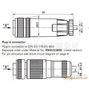 供应销售力士乐比例阀插头R900223890
