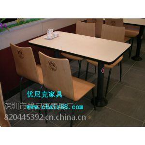 供应快餐桌椅批发,快餐桌椅订做,快餐桌椅厂家