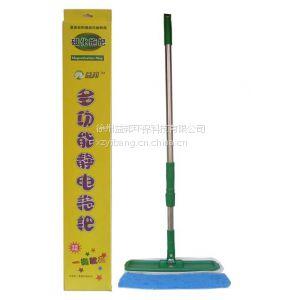 供应益邦静电拖把 地板精油专用拖把 平板粘贴式拖把