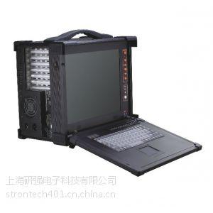 供应工业便携机 工控机 7槽下翻加固式 可选装触摸屏 可定制