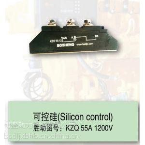 供应发电机组零部件KZQ55A1200V可控硅