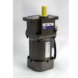 供应供应:5IK90RGK-C ATL品牌电机90W功率