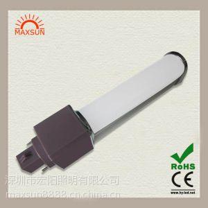 供应深圳LED横插灯厂家供应LED横插灯图片