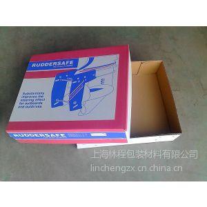 供应供应395*332*90mm汽车配件包装盒(天地盒)