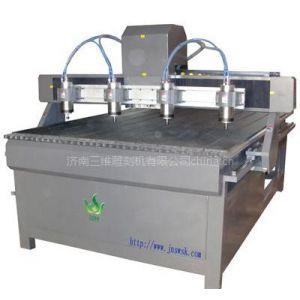 供应三维数控浮雕雕刻机超低价三维木工雕刻机