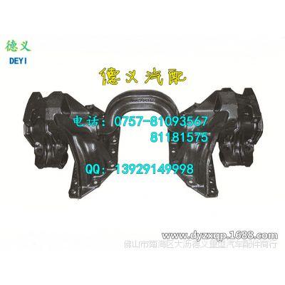 HINO700 TRUNNION SHAFT BRACKET ASSY L=1204MM