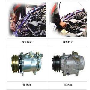 供应汽车空调有异味是什么原因 上海汽车空调清洗 汽车空调工作原理