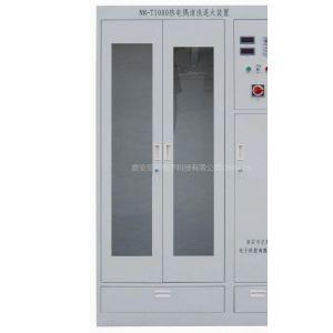 供应NM-T1000热电偶清洗退火装置