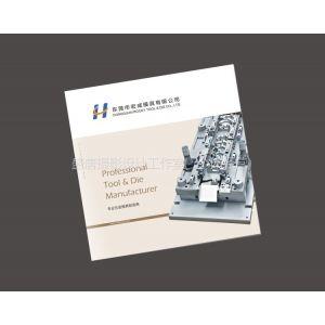 东莞大朗产品摄影、高端画册设计印刷一站式服务、电子目录设计、彩页