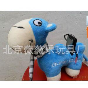 供应北京毛绒玩具厂,北京毛绒玩具手机座加工厂