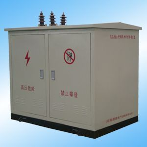 供应6KV/10KV高压无功自动补偿装置 投切电容补偿柜 无功补偿控制器