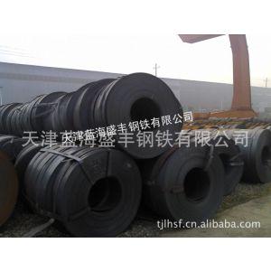 现货供应天津,唐山,河北热轧带钢