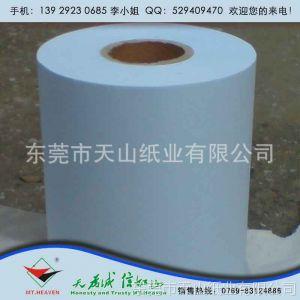 供应卷筒白纸印刷彩色LOGO 卷筒印刷速度快