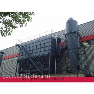 供应选矿除尘器 溶铜炉除尘器 生物质锅炉除尘器