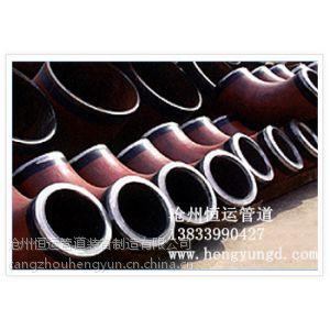 供应德阳***有实力的碳钢弯头生产加工厂