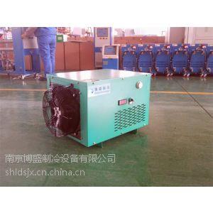 供应博盛冰水机,反应釜冷水机,苏州冷冻机