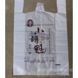 供应厂家供应塑料背心袋全规格定制_塑料袋印刷_塑料袋制作_28*45cm 0.1元/个