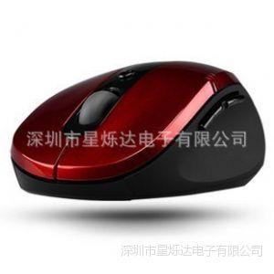 供应厂价直销 无线鼠标非蓝牙 蓝光 2.4G 迷你接收器