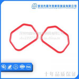 供应保鲜盒专用红色(食品级)橡胶梯形状密封圈