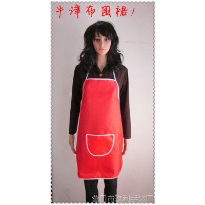 广告围裙 牛津布围裙  免费排版,加印LOGO  多款颜色