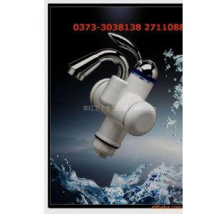 供应即热电热水龙头【省电省水,安全可靠】