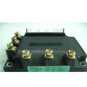 供应富士IGBT模块 6MBP160RTA060