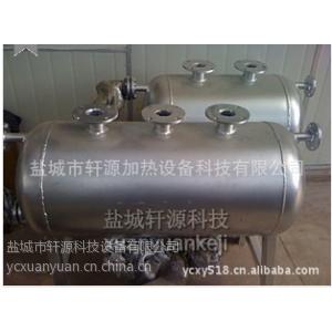 供应轩源供应导热油炉加热器 电热器 电加热导热油炉