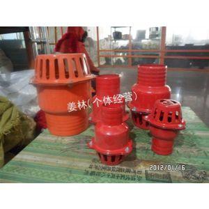 供应水泵底阀钢片水泵底阀铸铁水泵底阀